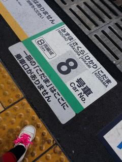 20151115_112604.jpg
