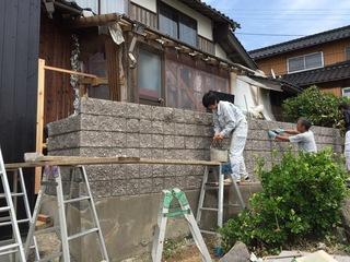 2015-07-02 13.25.50.jpg